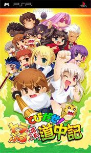 Descargar Tobidase Trouble Hanafuda Douchuuki [JAP] por Torrent